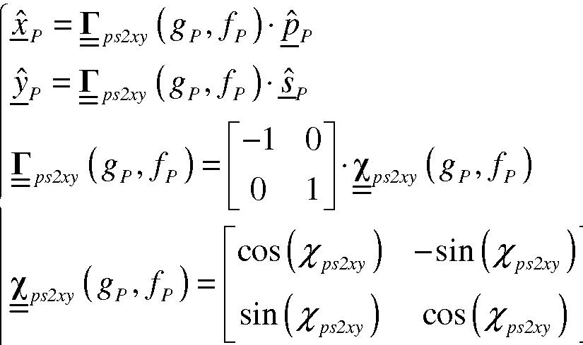 Figure imgf000034_0004