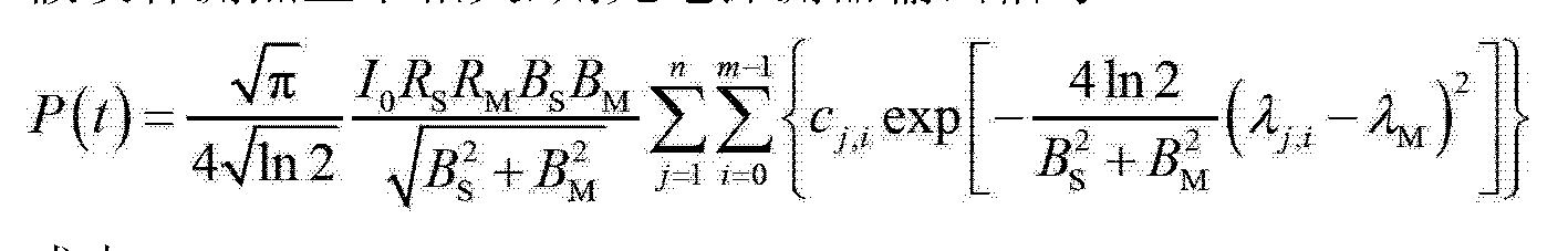 Figure CN101383677BD00153