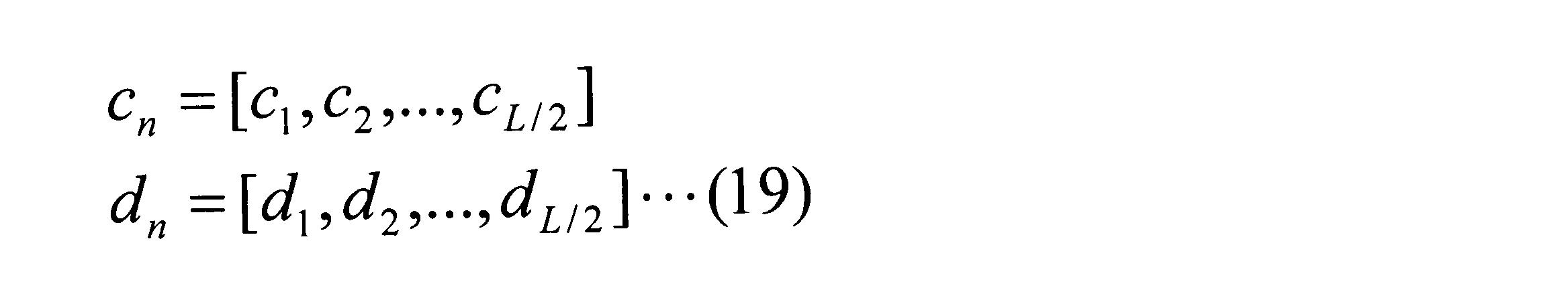 Figure JPOXMLDOC01-appb-M000019