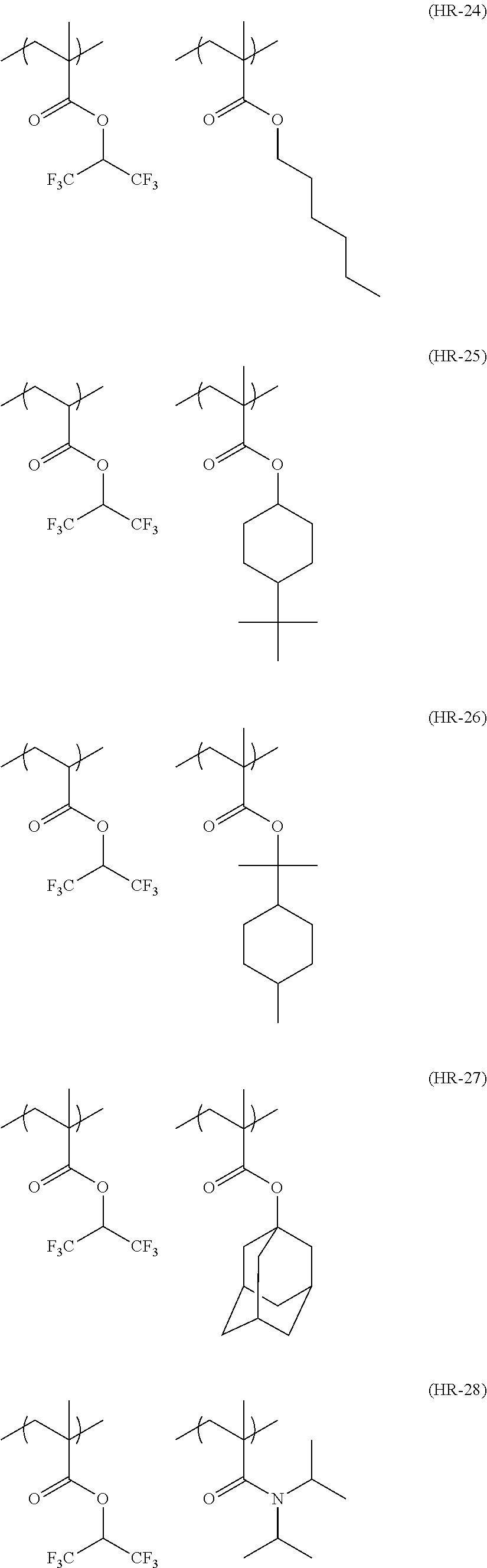 Figure US20110183258A1-20110728-C00116