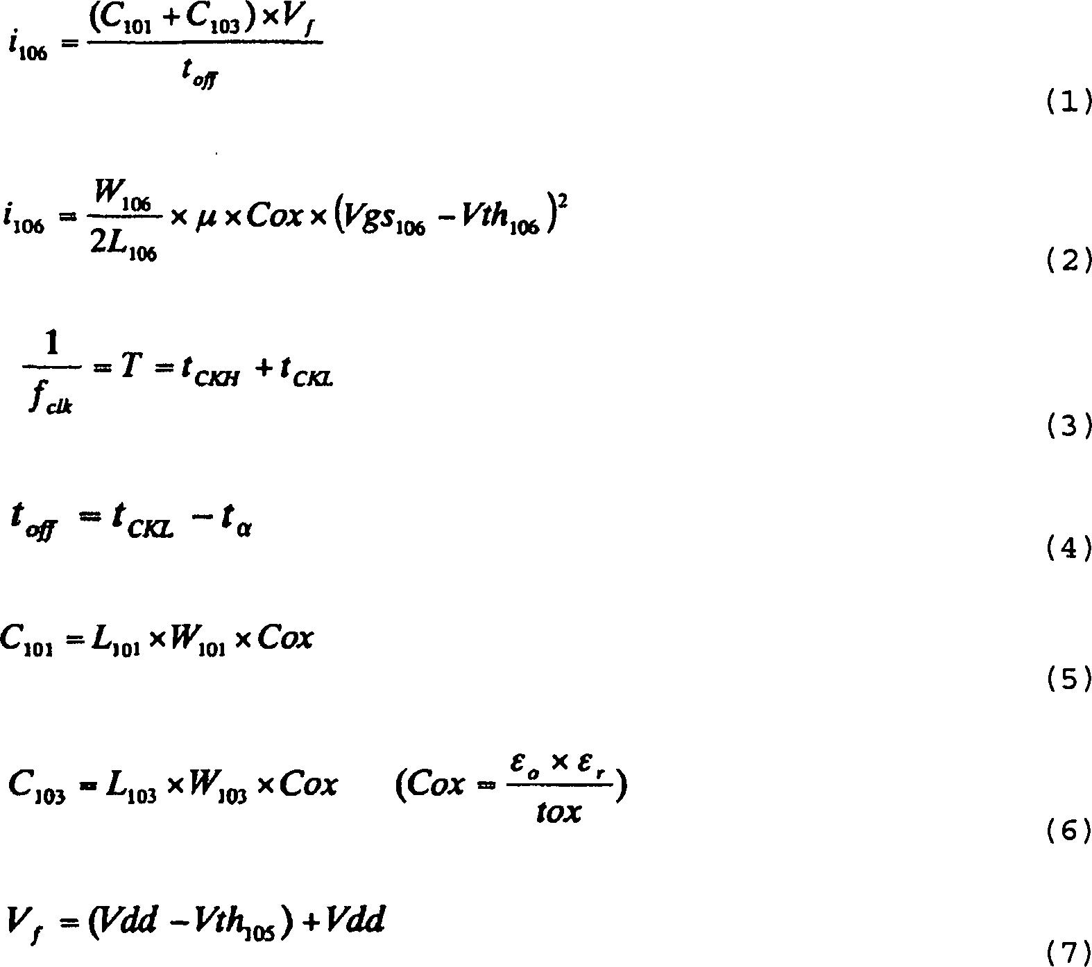 Figure DE112011100756B4_0002