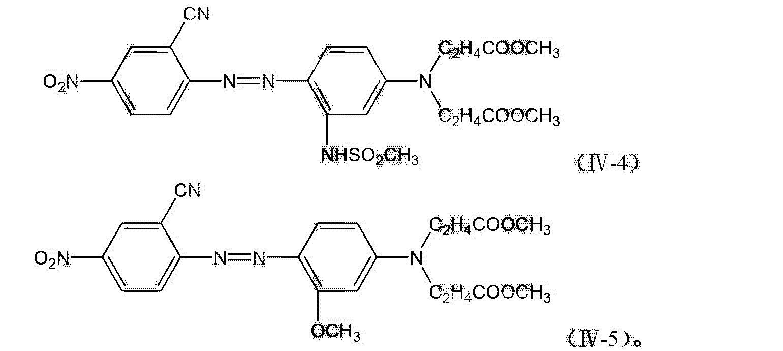 Figure CN101735663BC00071