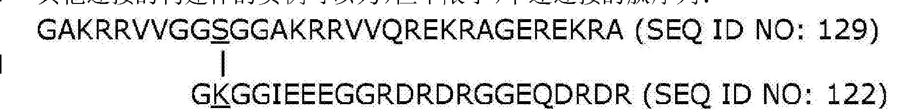 Figure CN103347892BD00632