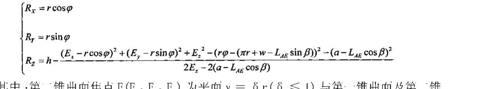 Figure CN101665012BC00024