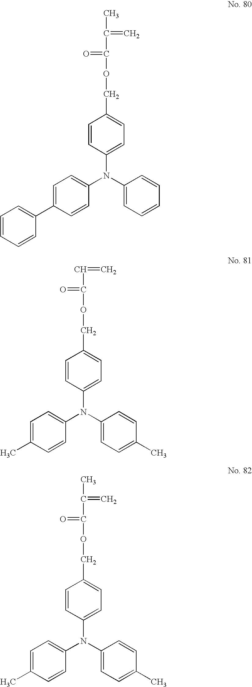 Figure US07824830-20101102-C00042