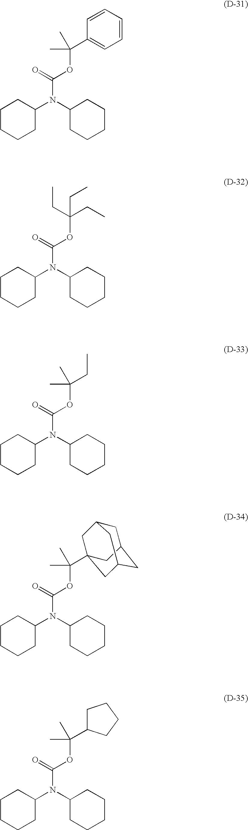 Figure US08404427-20130326-C00103