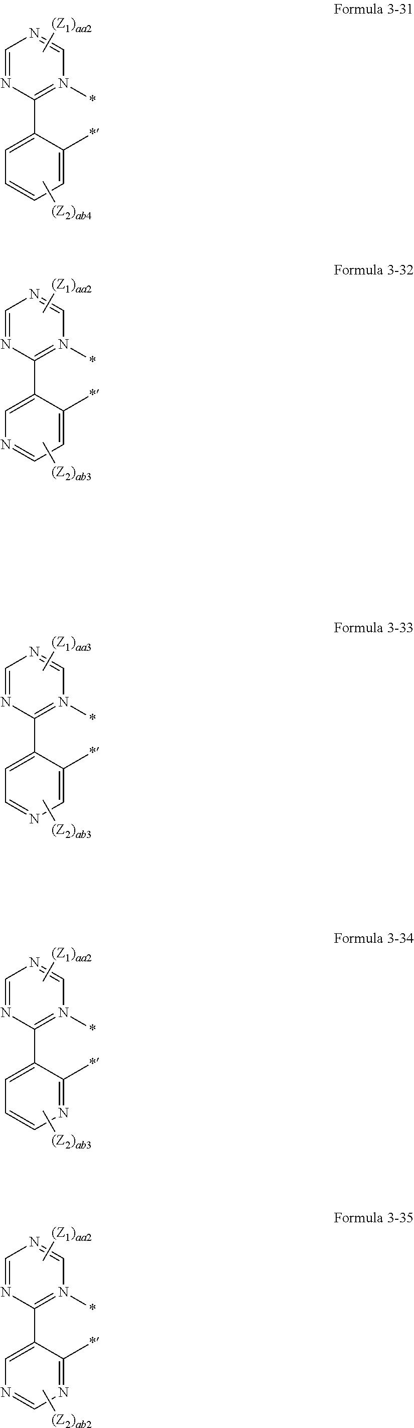 Figure US20160155962A1-20160602-C00030