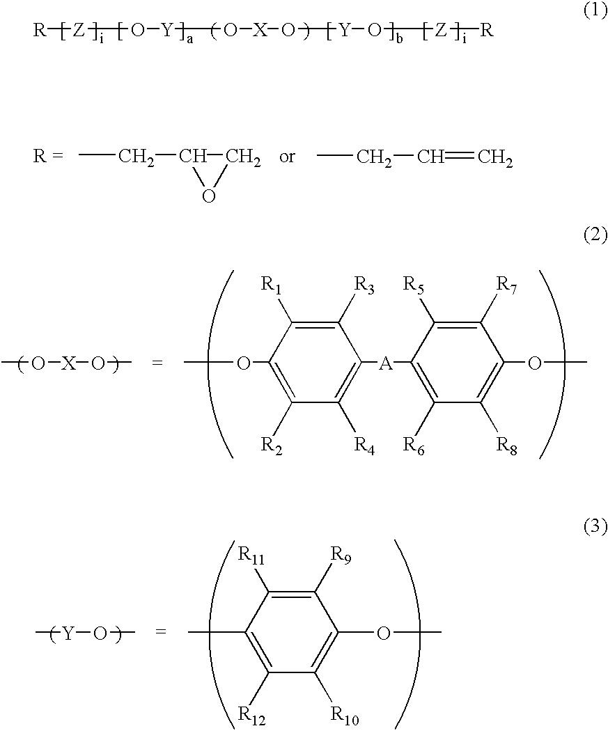 Figure US06835785-20041228-C00001