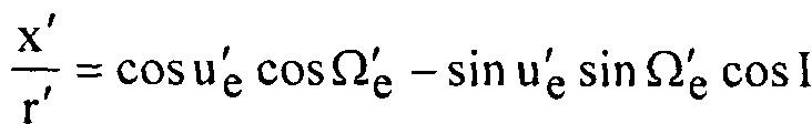 Figure 00000051