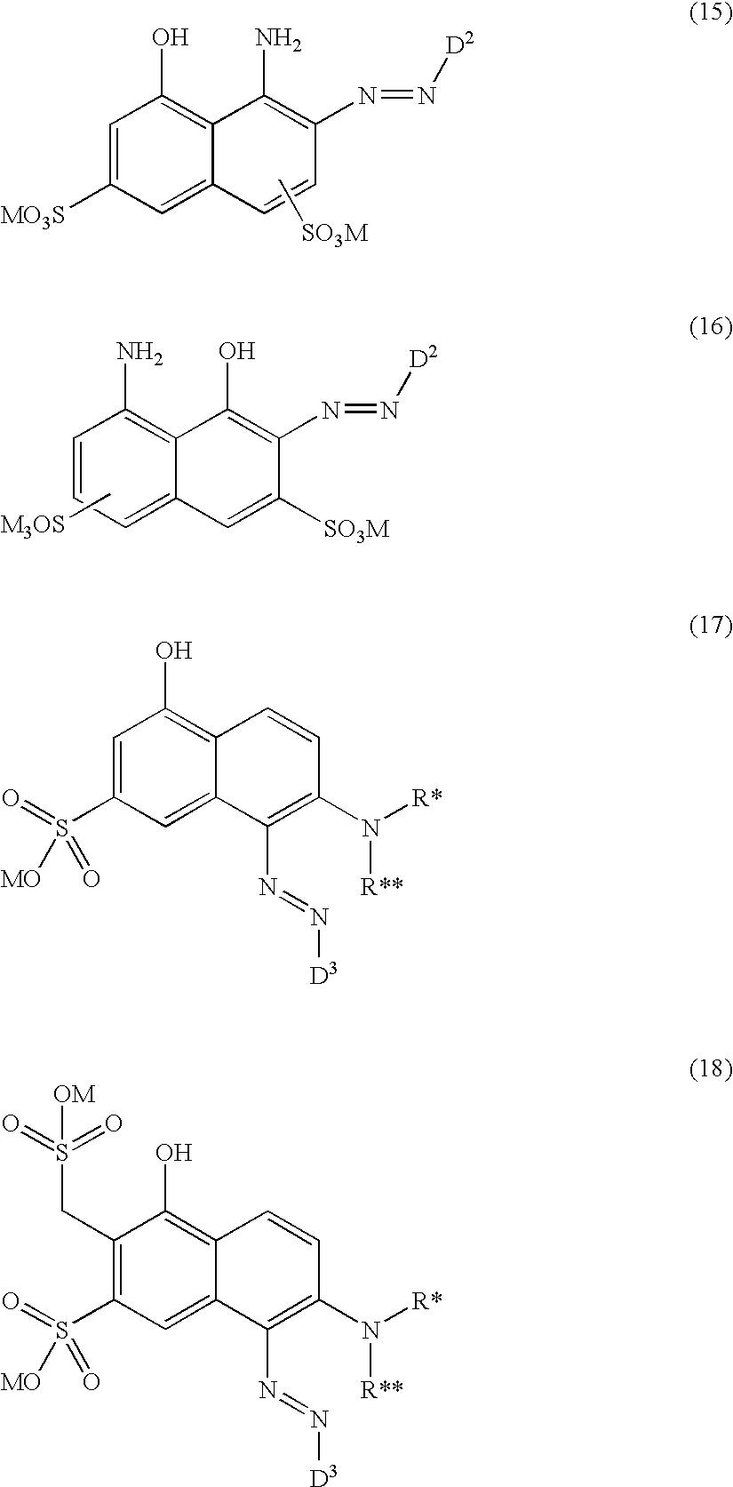 Figure US07708786-20100504-C00017