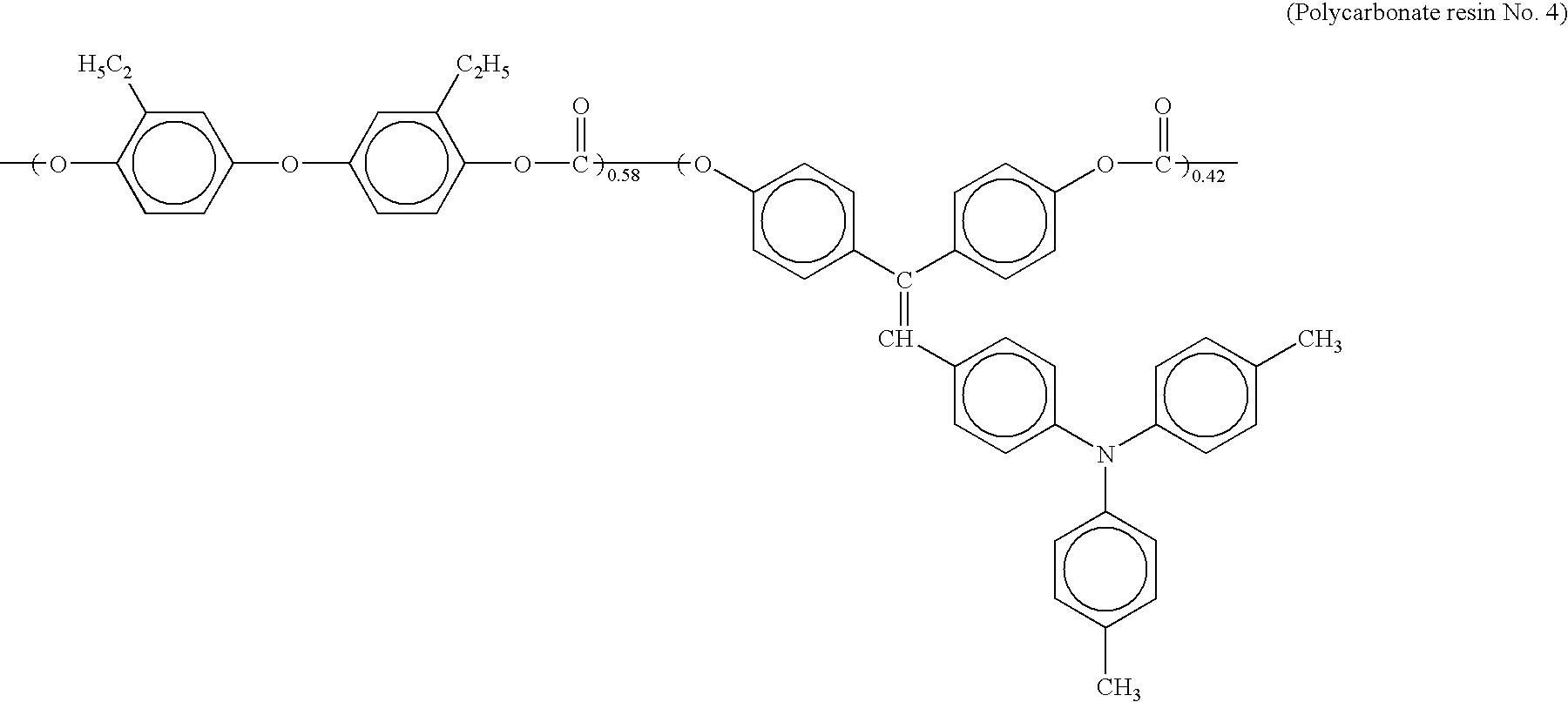 Figure US07348113-20080325-C00052