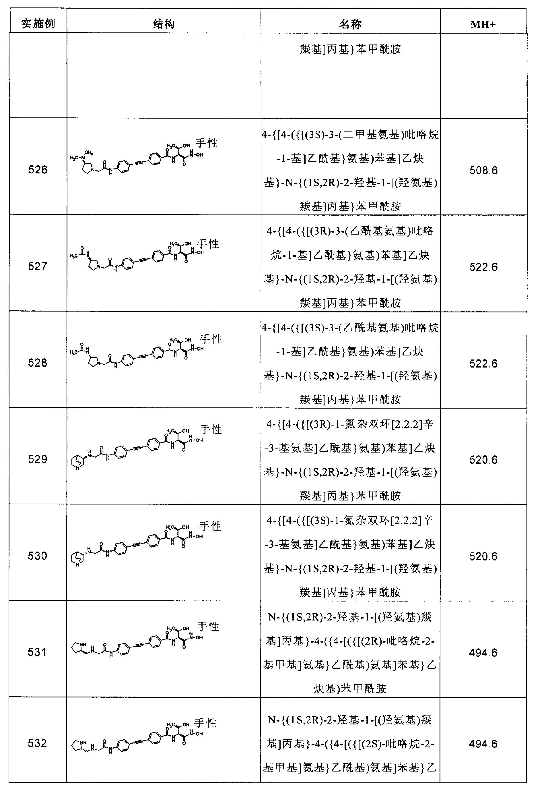 Figure CN102267924AD01851