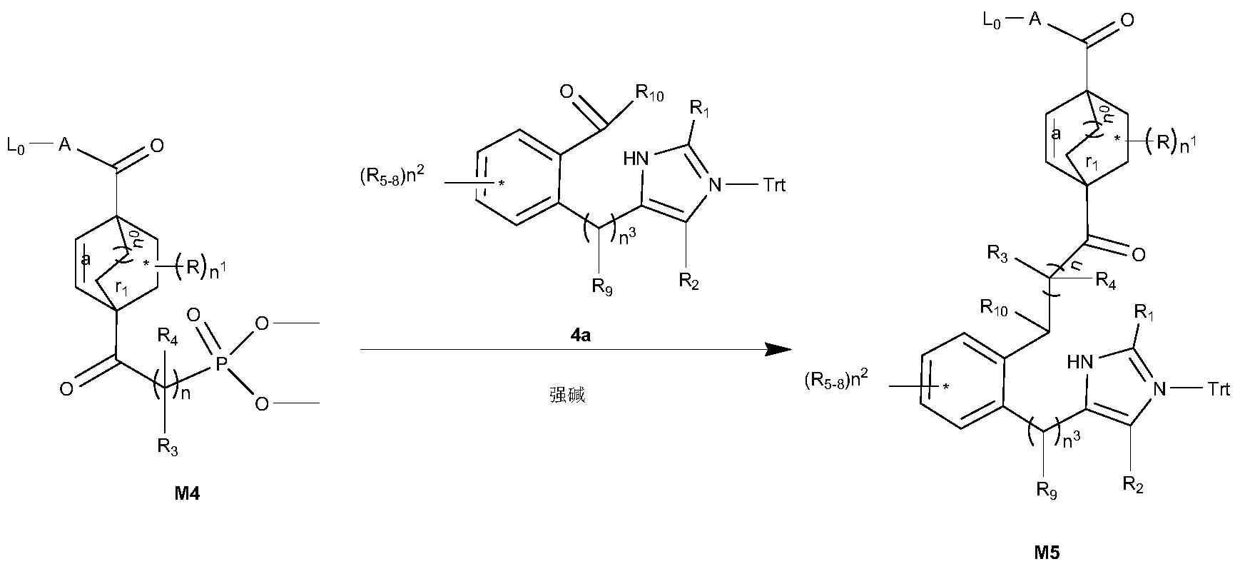 Figure PCTCN2017084604-appb-000042