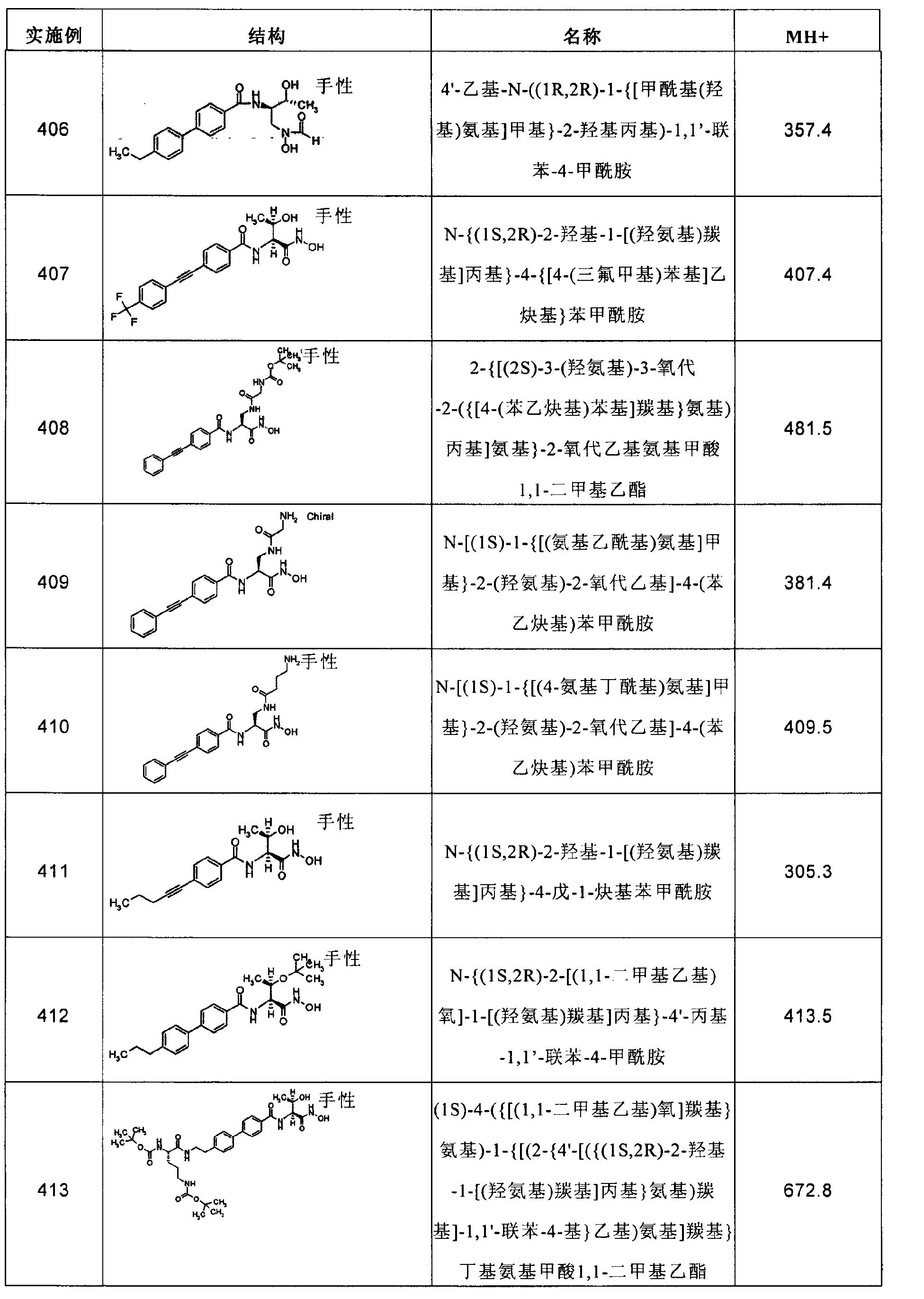 Figure CN102267924AD01701