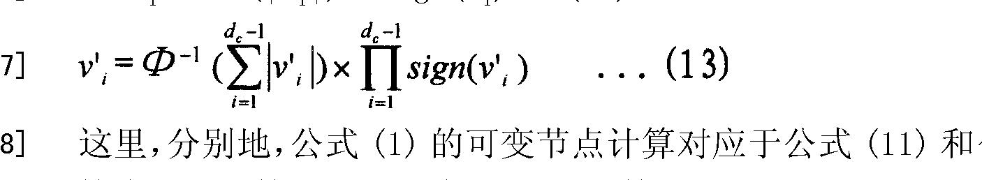 Figure CN101047390BD00411