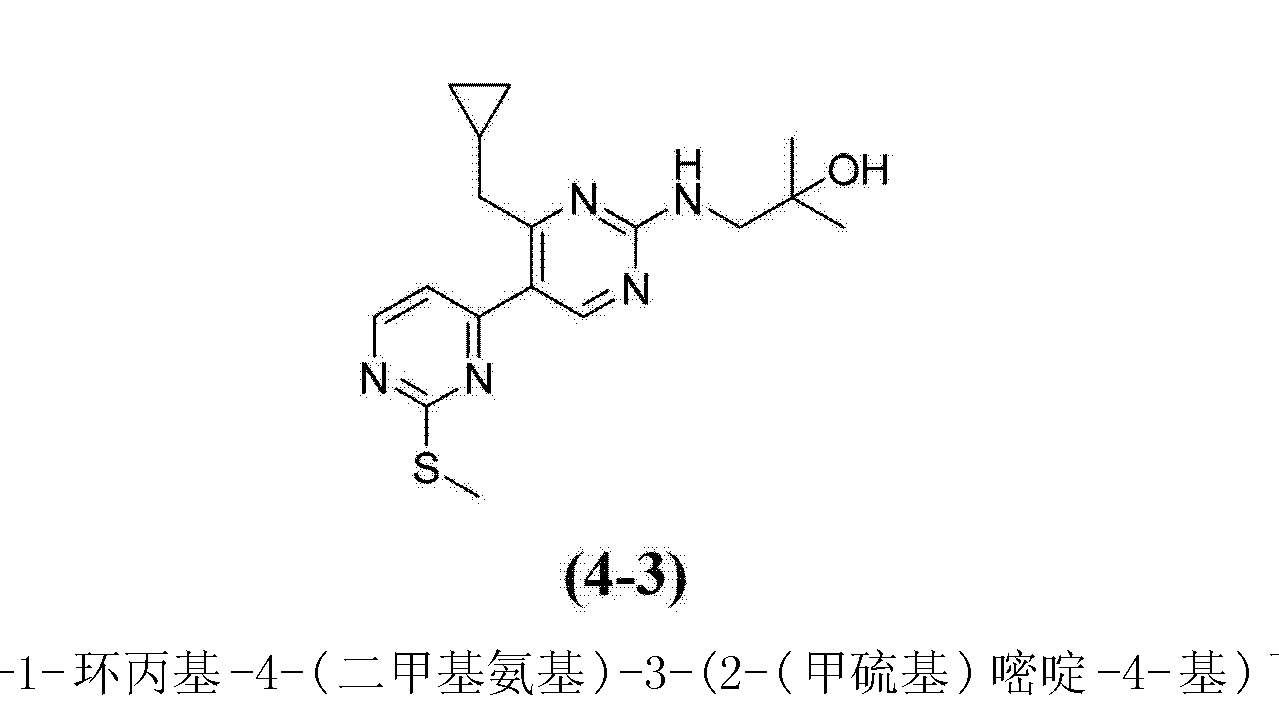 Figure CN103270026AD00461
