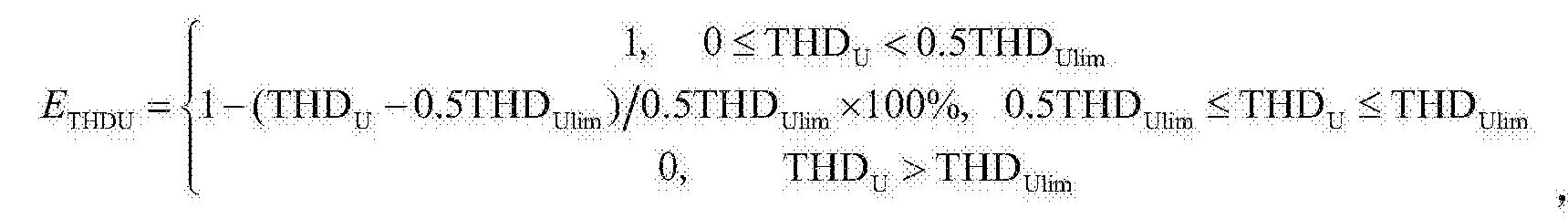 Figure CN105550499BD002111
