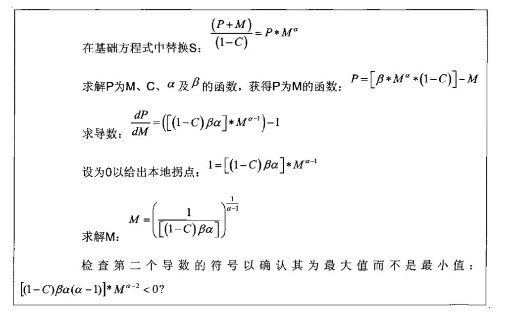 Figure CN101971145AD00101