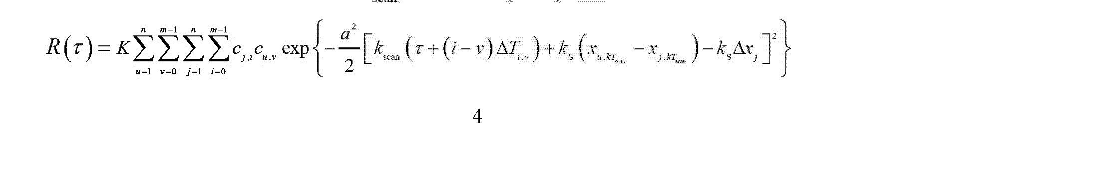 Figure CN101383677BC00046