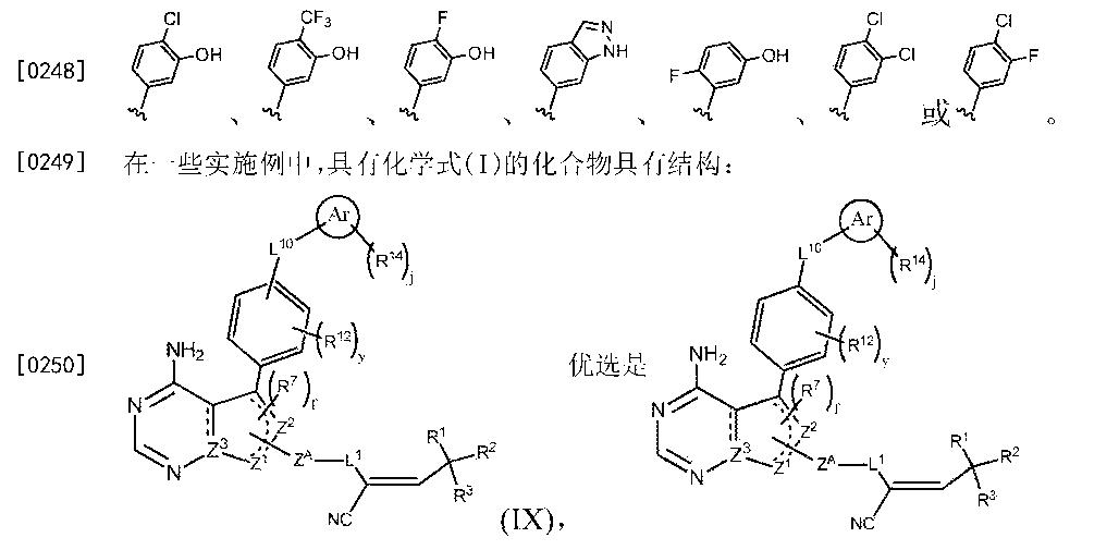 Figure CN103717602BD00481