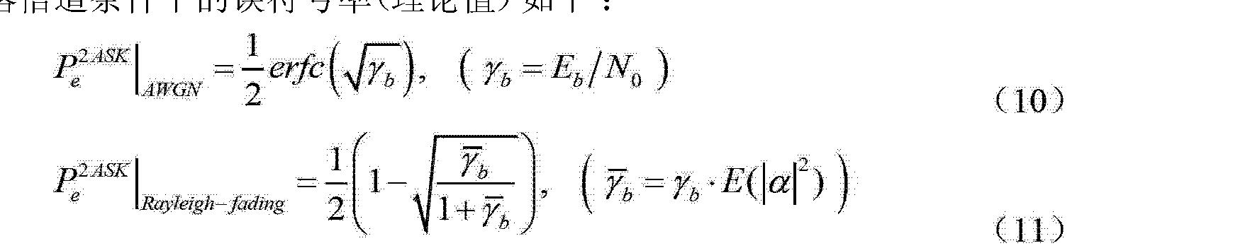 Figure CN101741786BD00111