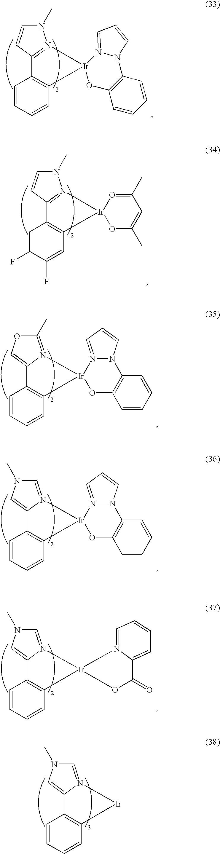 Figure US20050031903A1-20050210-C00021