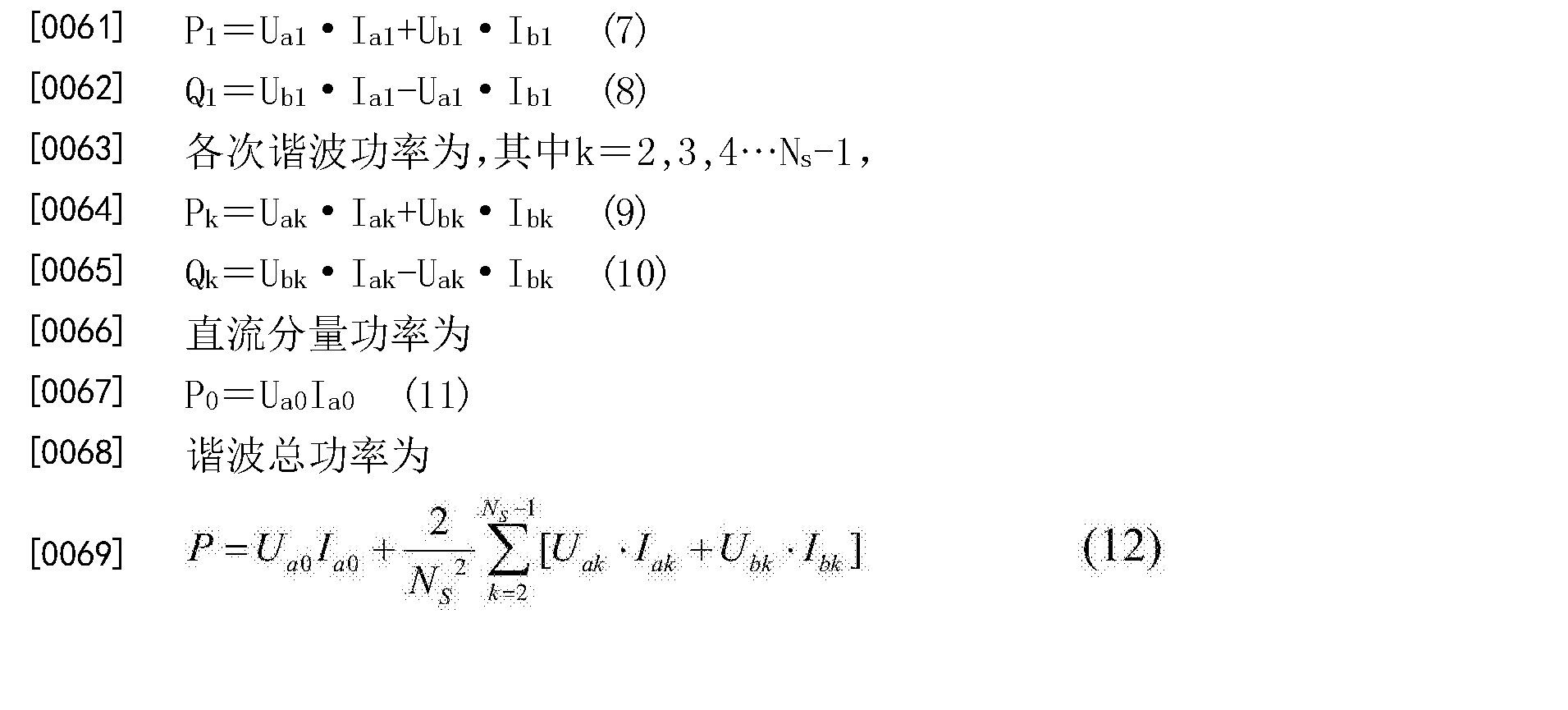 Figure CN104569902BD00083