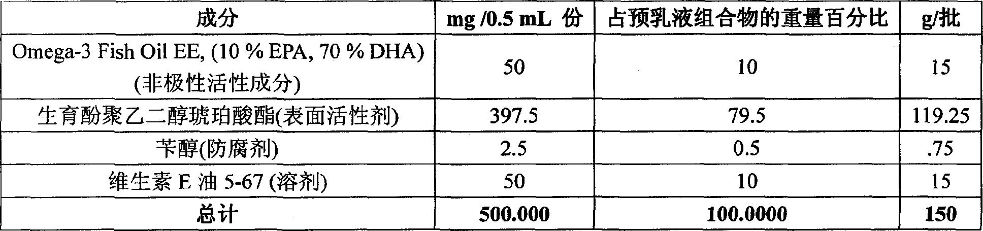 Figure CN102036661BD00841