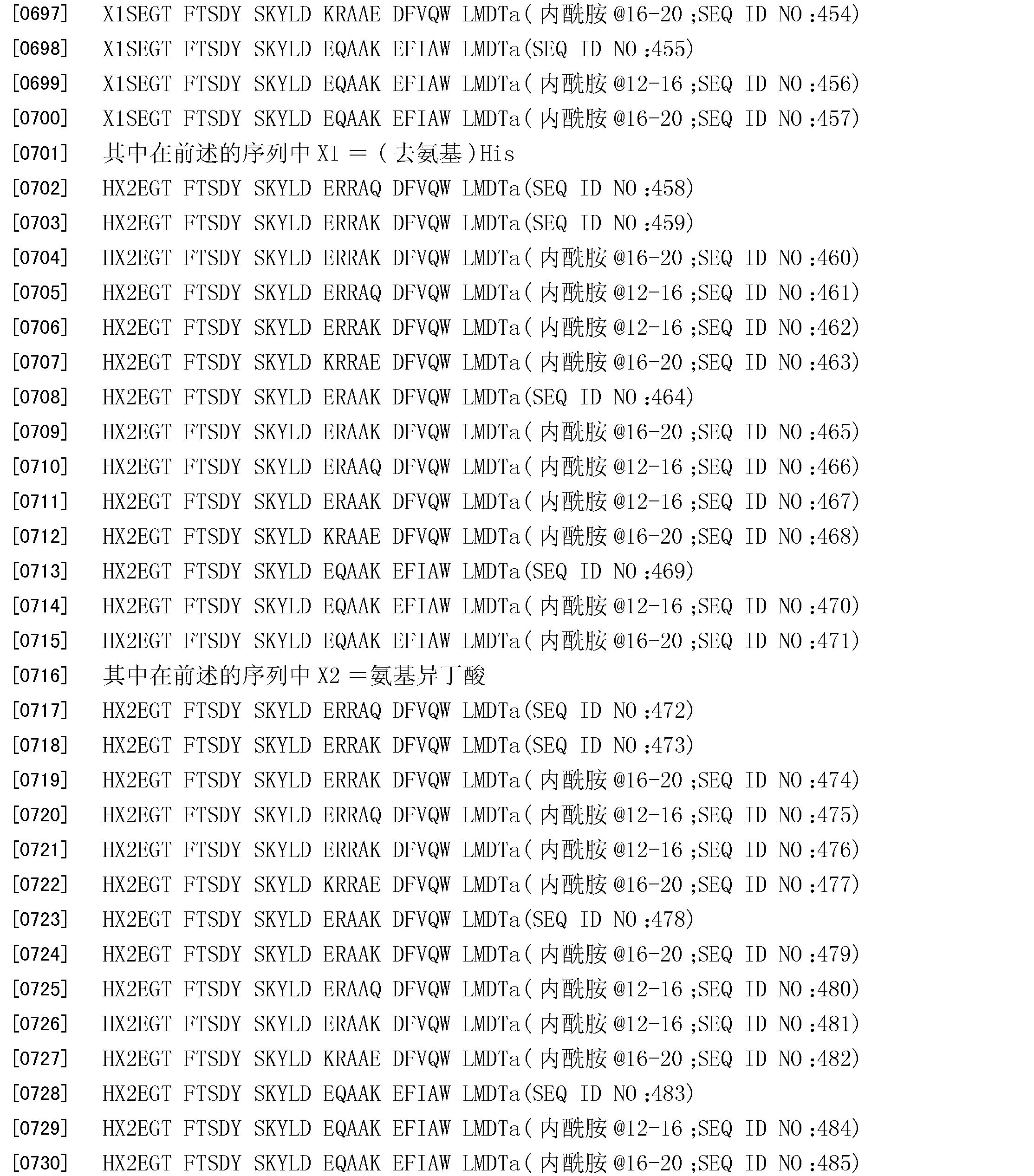 Figure CN101790538BD00561