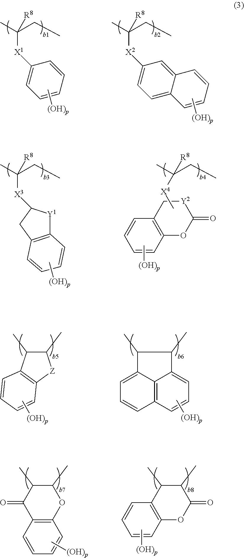 Figure US09017918-20150428-C00004