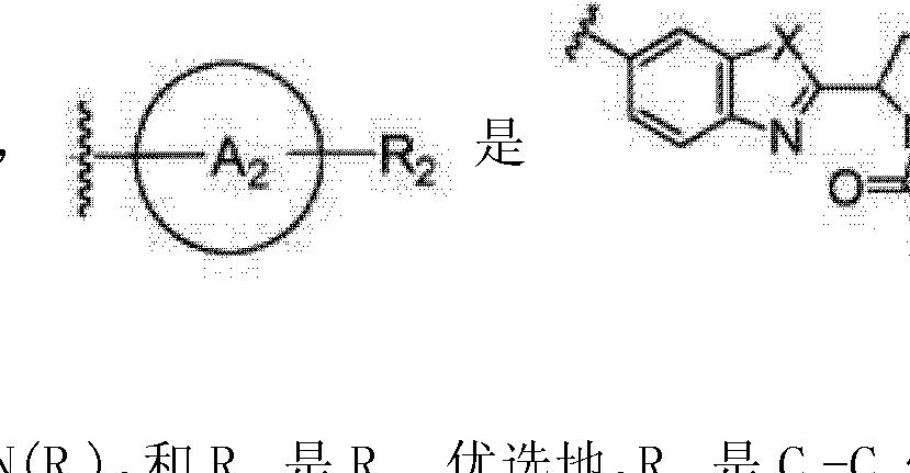 Figure CN102264737AD00162