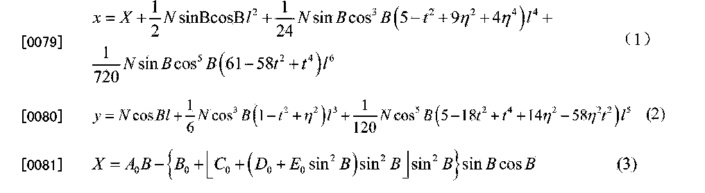 Figure CN103235595BD00111