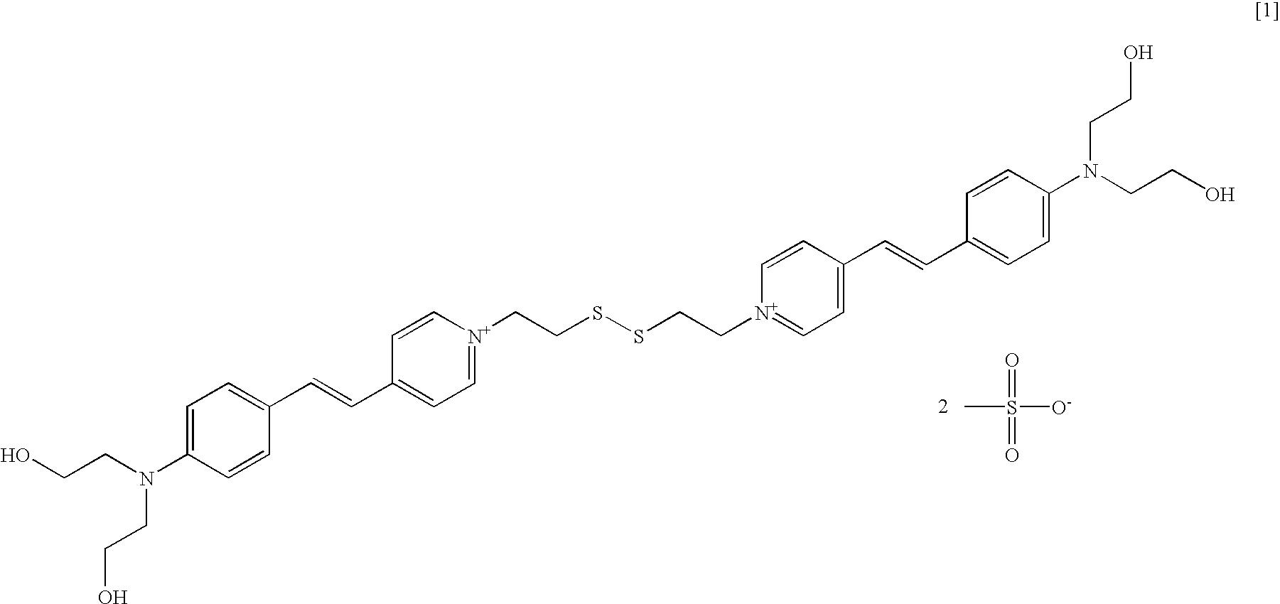 Figure US08038732-20111018-C00022