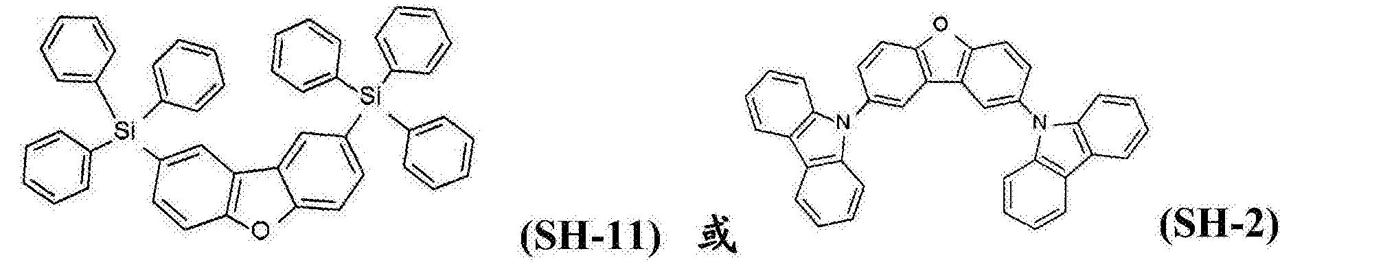 Figure CN105993083BD00642
