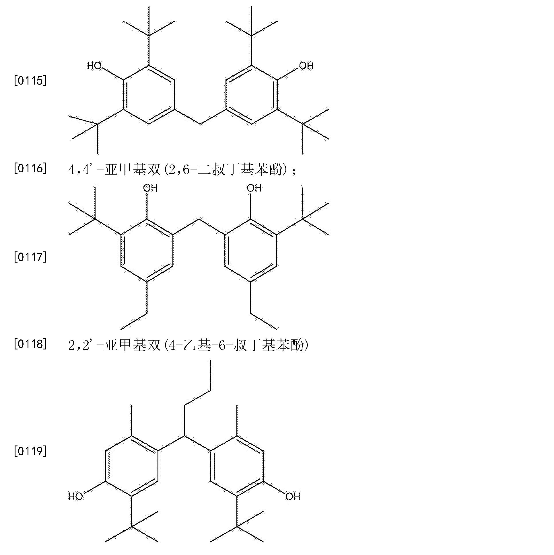 Figure CN103347963BD00181