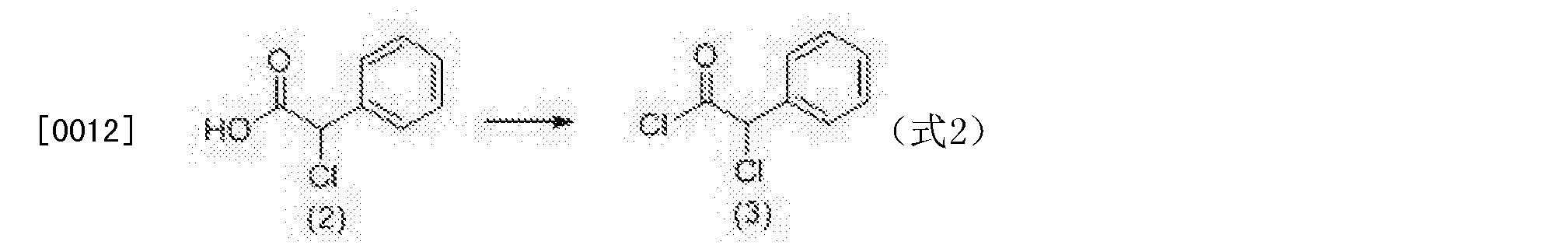 Figure CN103420823BD00043