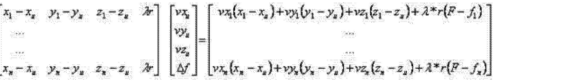 Figure CN102135622AD00031