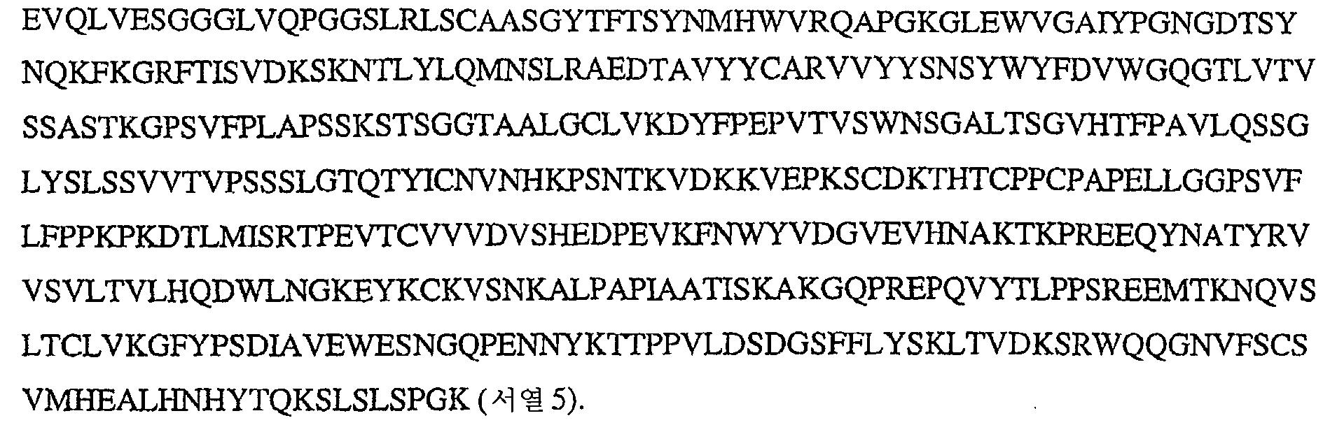Figure 112006083614350-PCT00010