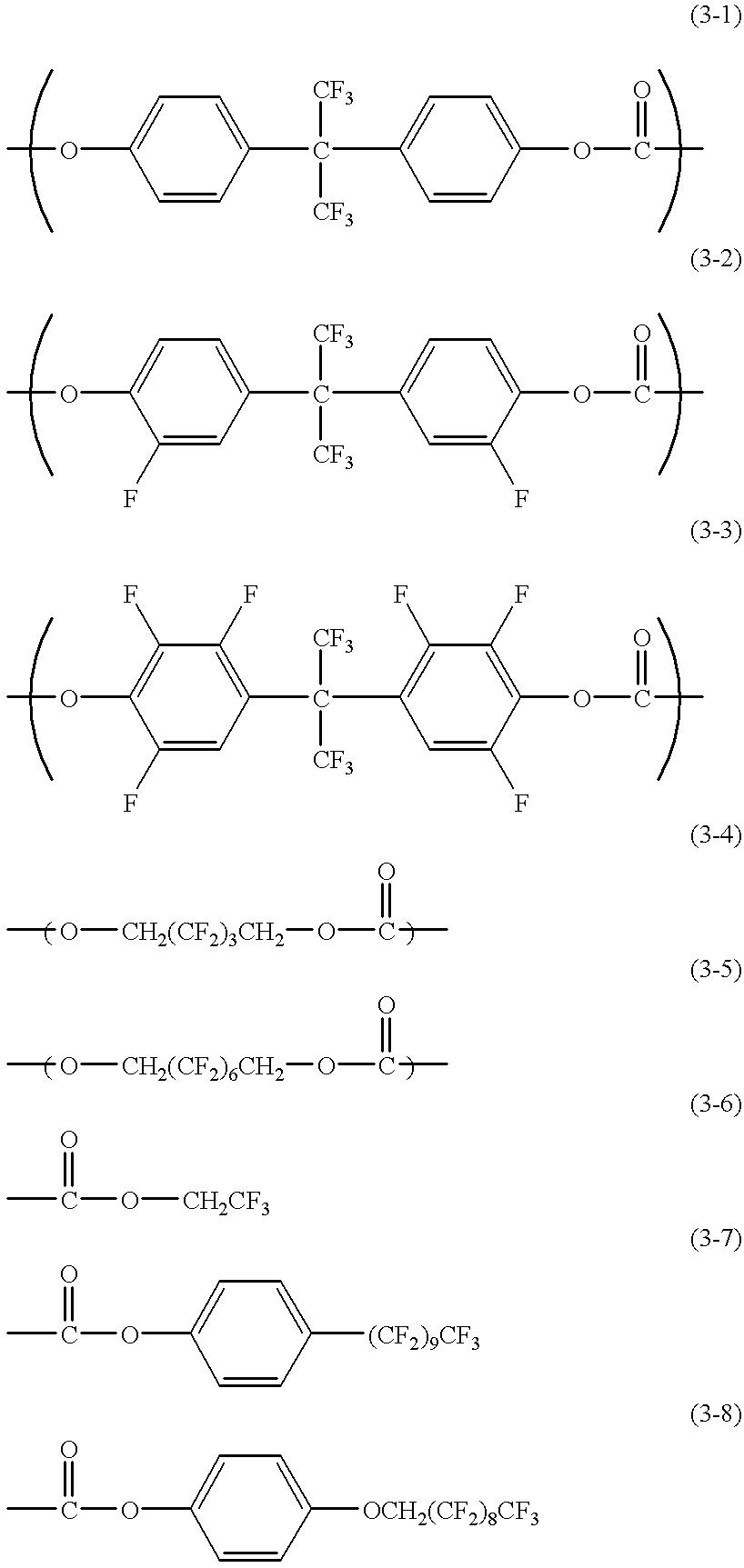 Figure US06258499-20010710-C00007
