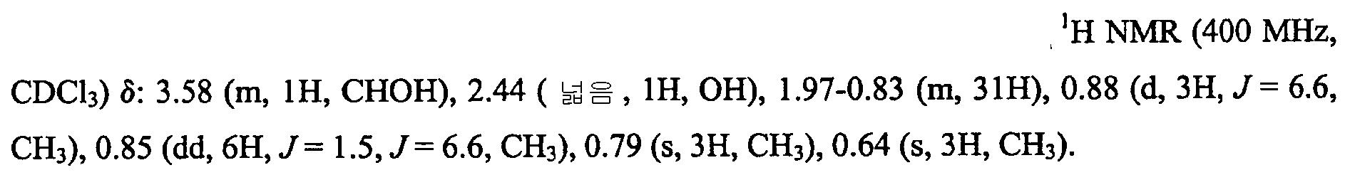 Figure 112010030712312-pct00014