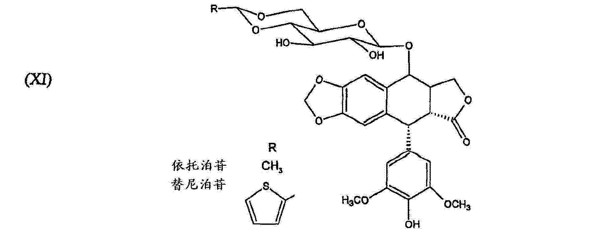 Figure CN104174071AD00672