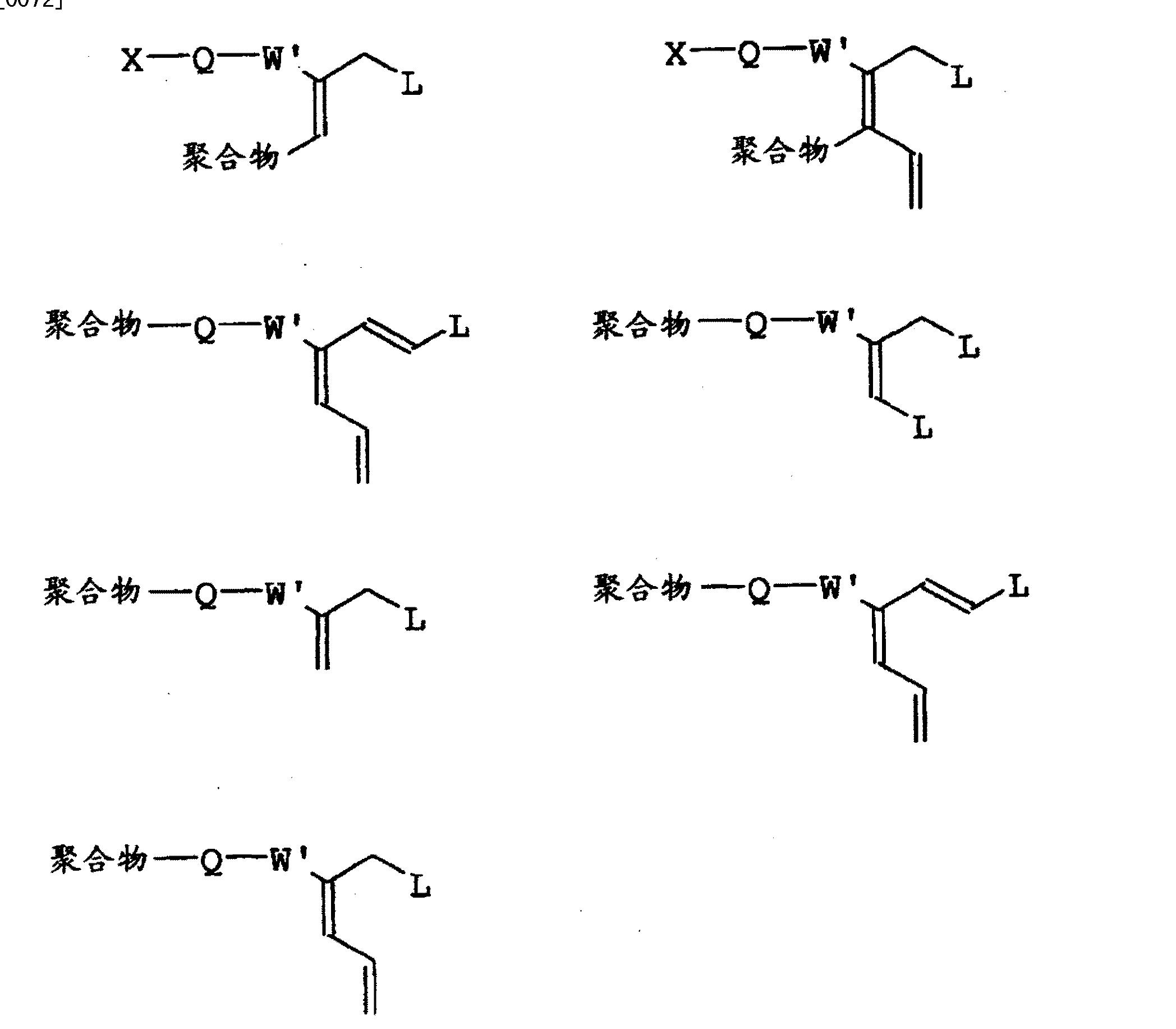Figure CN101820920BD00112