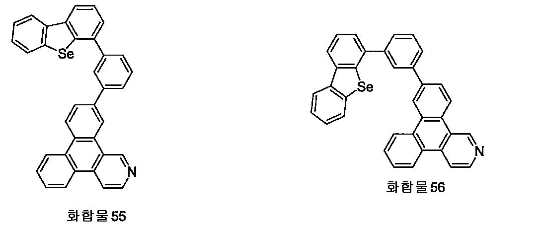Figure 112011098457278-pct00073