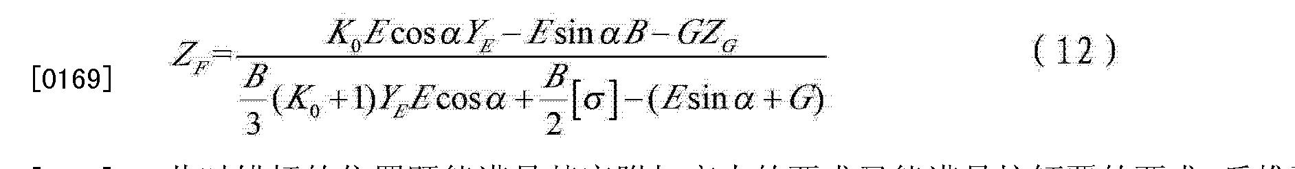 Figure CN103352477AD00153