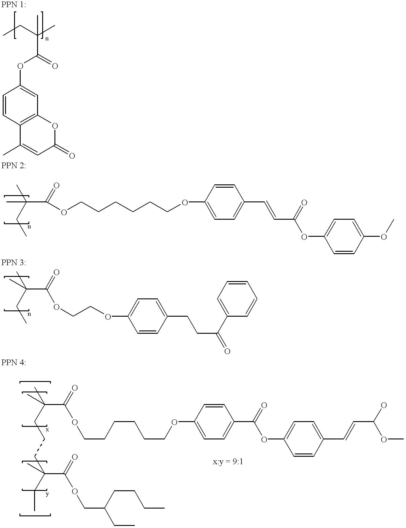 Figure US06215539-20010410-C00001