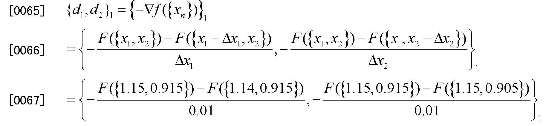 Figure CN102346379BD00081