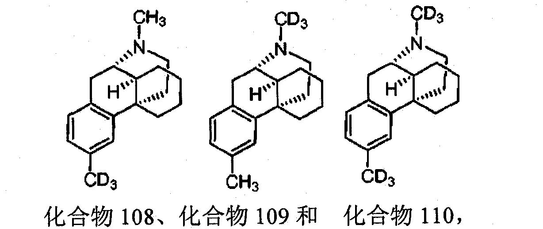 Figure CN102197037BD00121