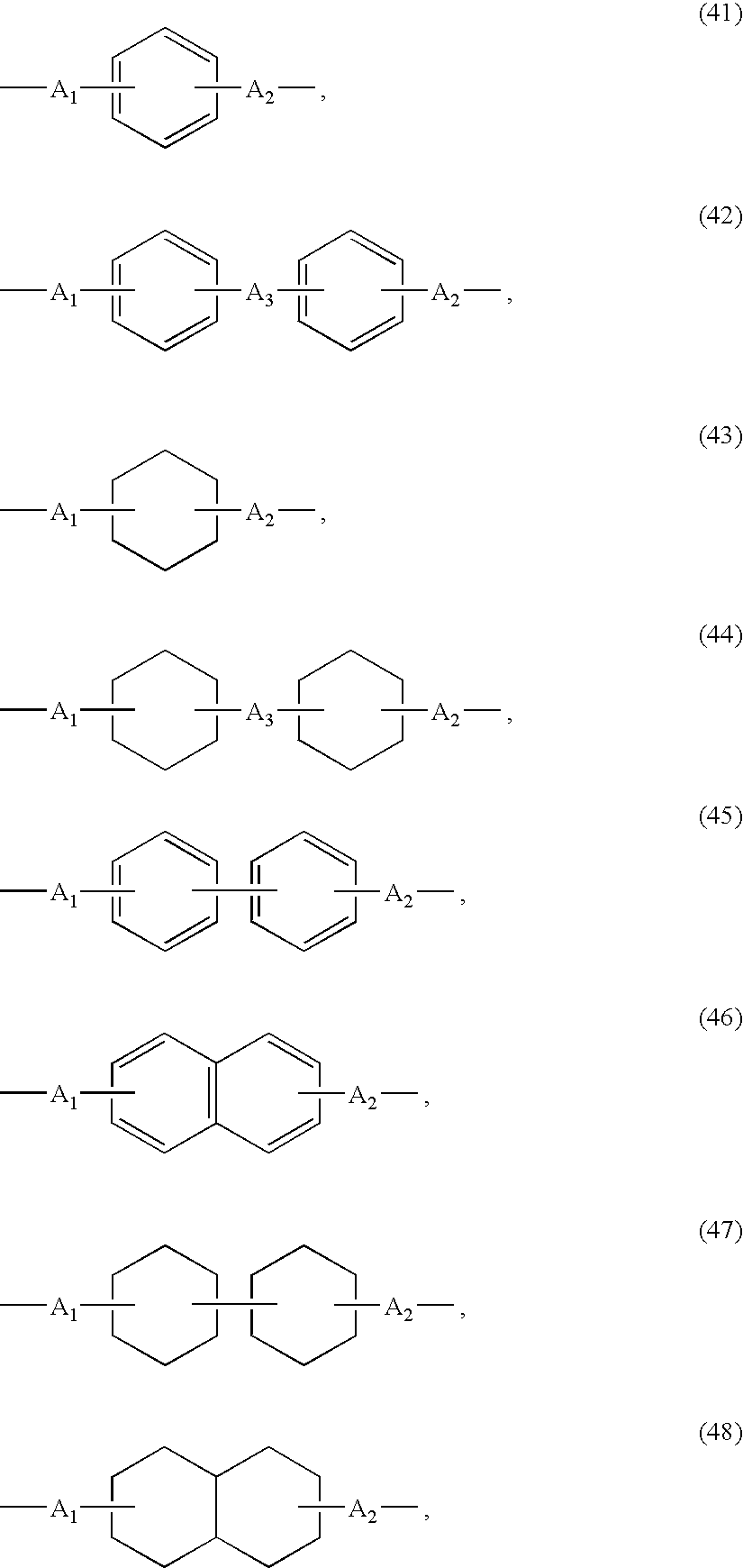 Figure US07105623-20060912-C00026