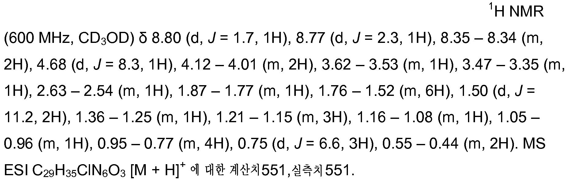 Figure pct00332