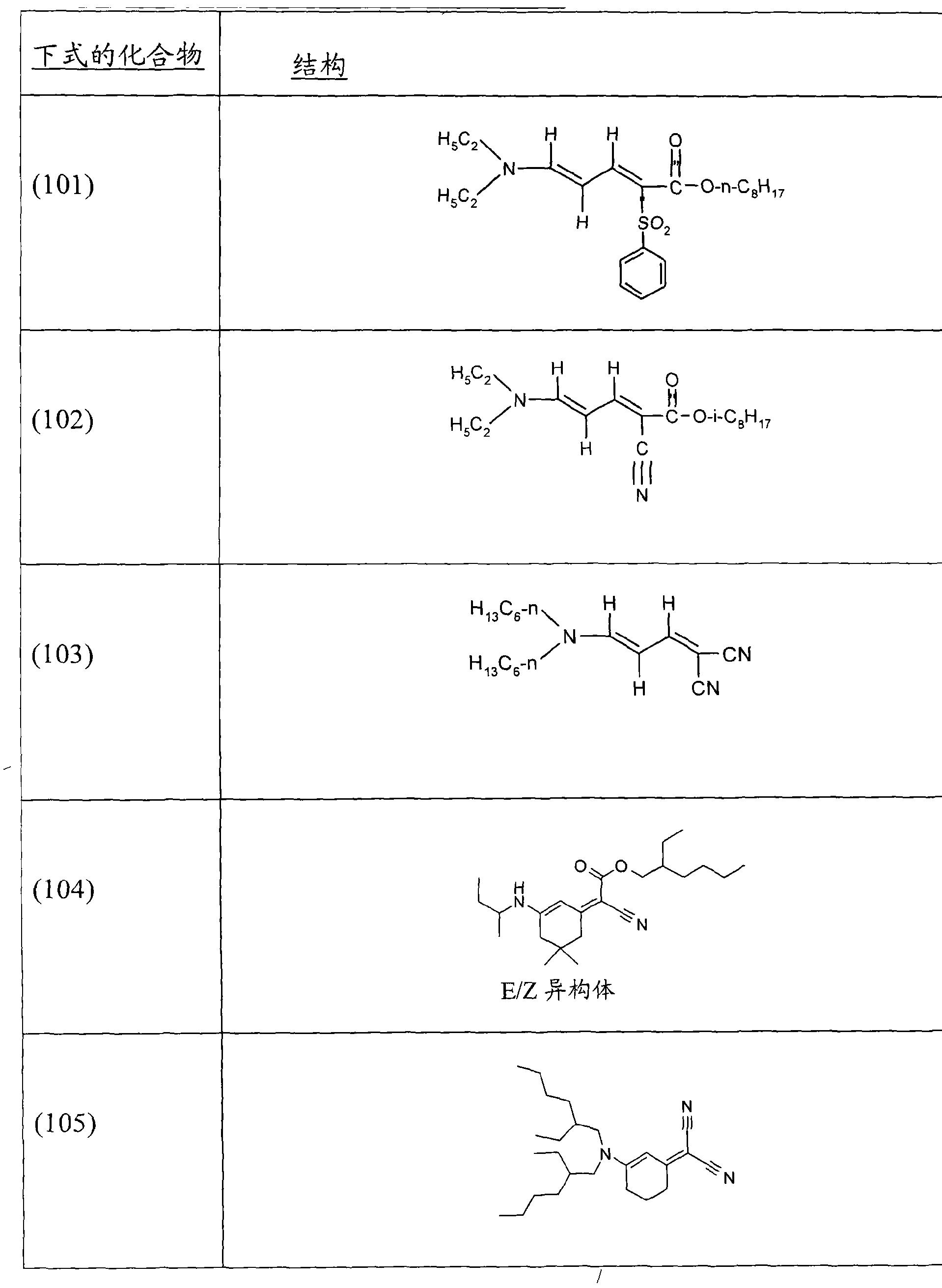 Figure CN101277674BD00571